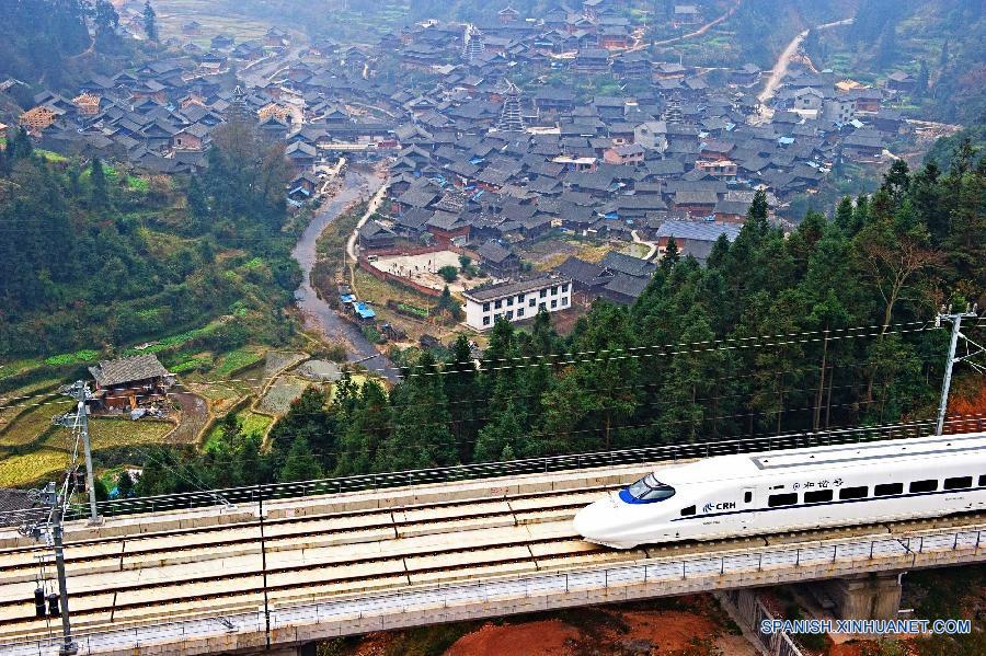 (聚焦十三五)(7)贵州全面进入高铁时代