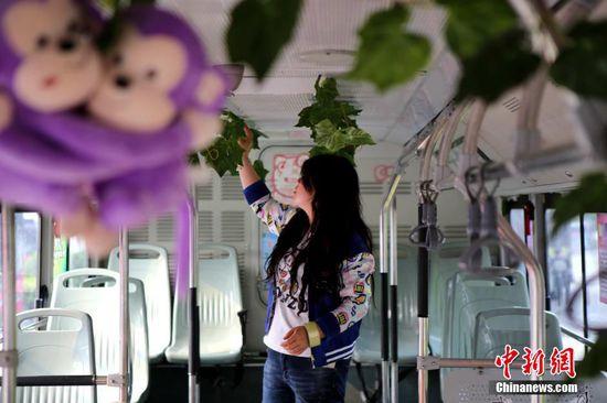 exclusiva de china: espacios públicos exclusivos para mujeres ... - Imagenes De Bano Solo Para Mujeres