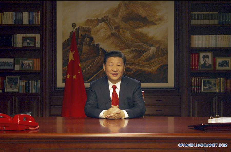 (时政)国家主席习近平发表二〇一八年新年贺词