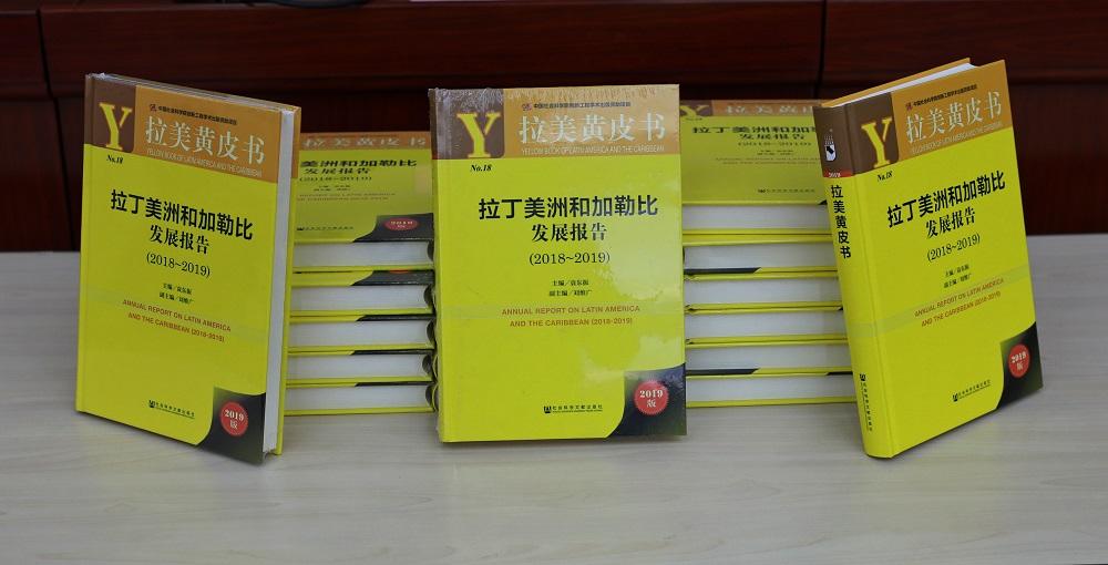 Resultado de imagen para libro amarillo china america latina