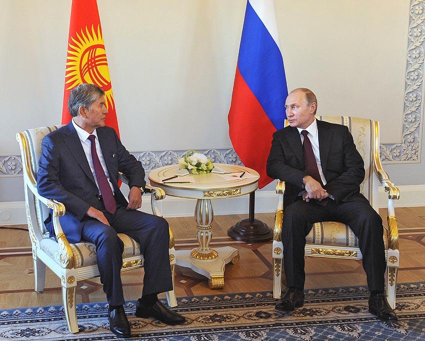 Resultado de imagen para Kirguís