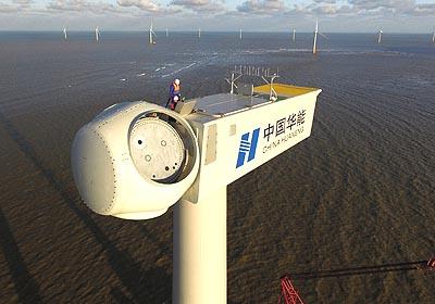 Planta de energía eólica marina en Nantong, China