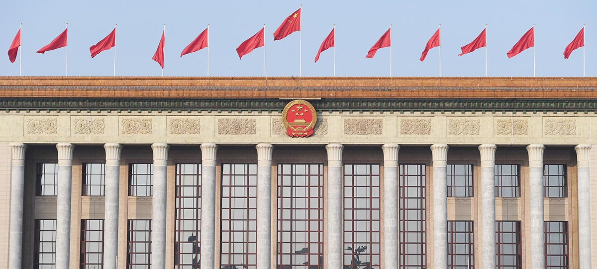 Comienza elección de nuevo Comité Central del PCCh y sesión de cierre  de XIX congreso