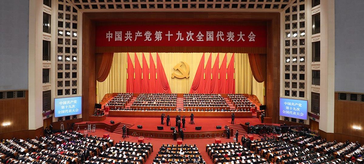 Concluye congreso del PCCh y se abre nuevo capítulo para  una nueva era