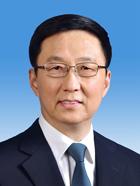 Han Zheng