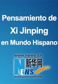 PENSAMIENTO DE XI JINPING EN MUNDO HISPANO半