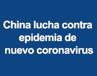 2020coronavirus