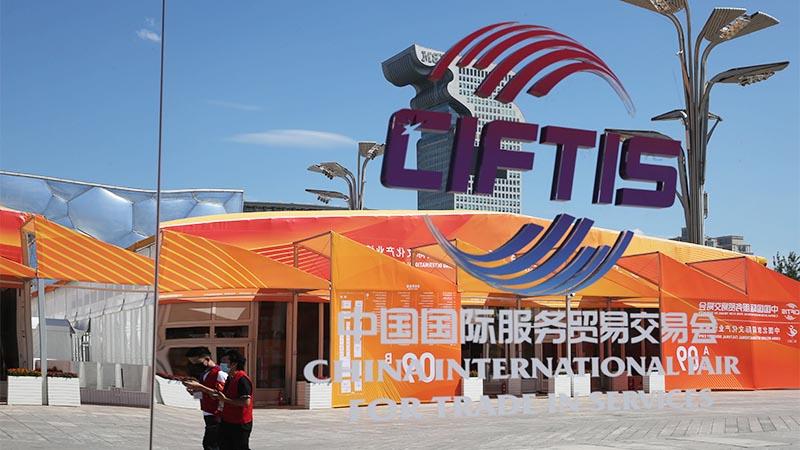 Más de 17.000 compañías asistirán a feria internacional de comercio en China