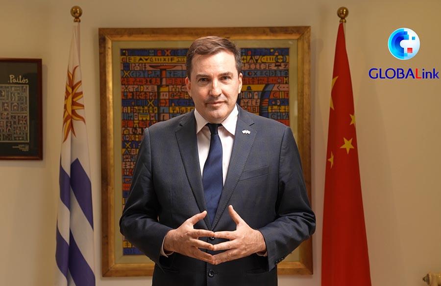 Embajador de Uruguay: Éxitos de China en erradicación de la pobreza tendrán un gran impacto para toda la economía mundial
