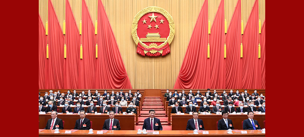 (Dos sesiones) Máximo órgano legislativo de China celebra reunión de clausura de su sesión anual