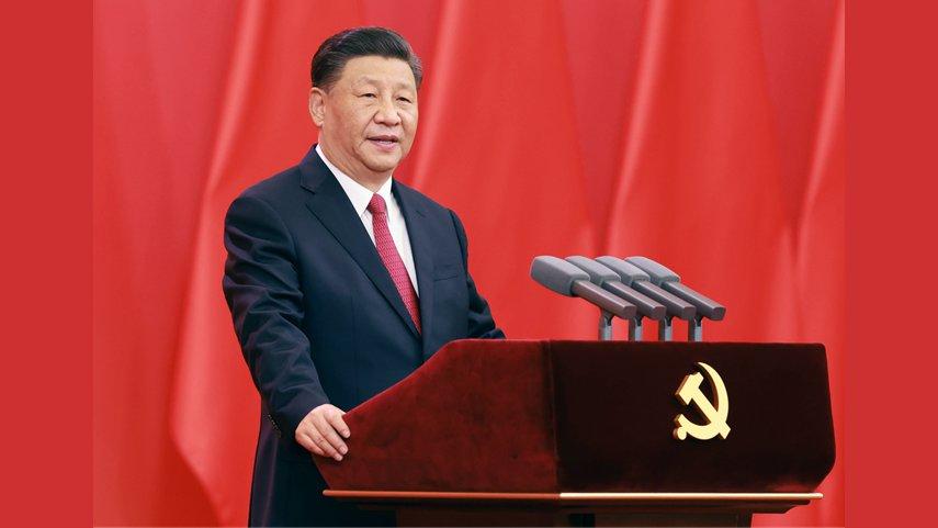 Xi entrega Medalla 1 de Julio a miembros distinguidos del PCCh