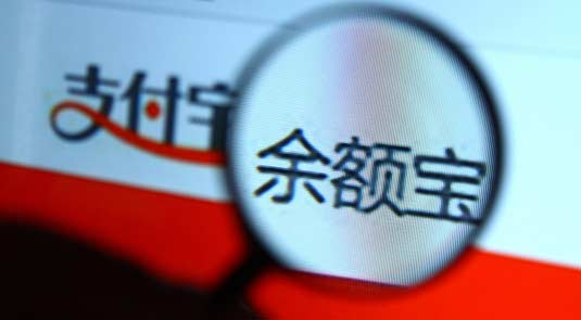 Los productos financieros online causan furor en China