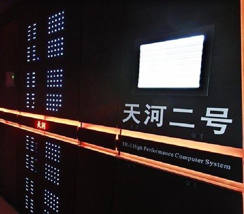 Supercomputadora más rápida del mundo se vuelve más veloz