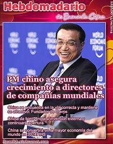 Hebdomadario de economía china (13.09.2014)