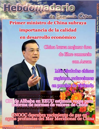 Hebdomadario de economía china 0915-0921