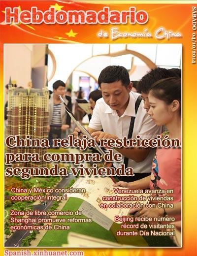 Hebdomadario de economía china (04.10.2014)