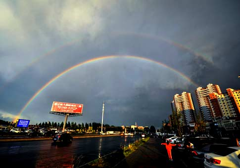 Jilin: Arco iris doble en Changchun