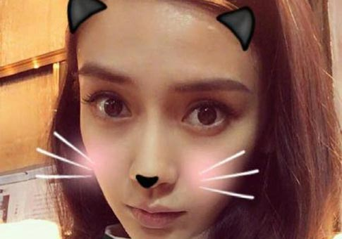 Fotos interesantes de Angelababy