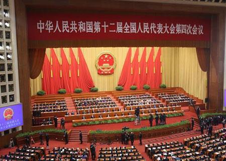 Legisladores chinos aprueban plan quinquenal