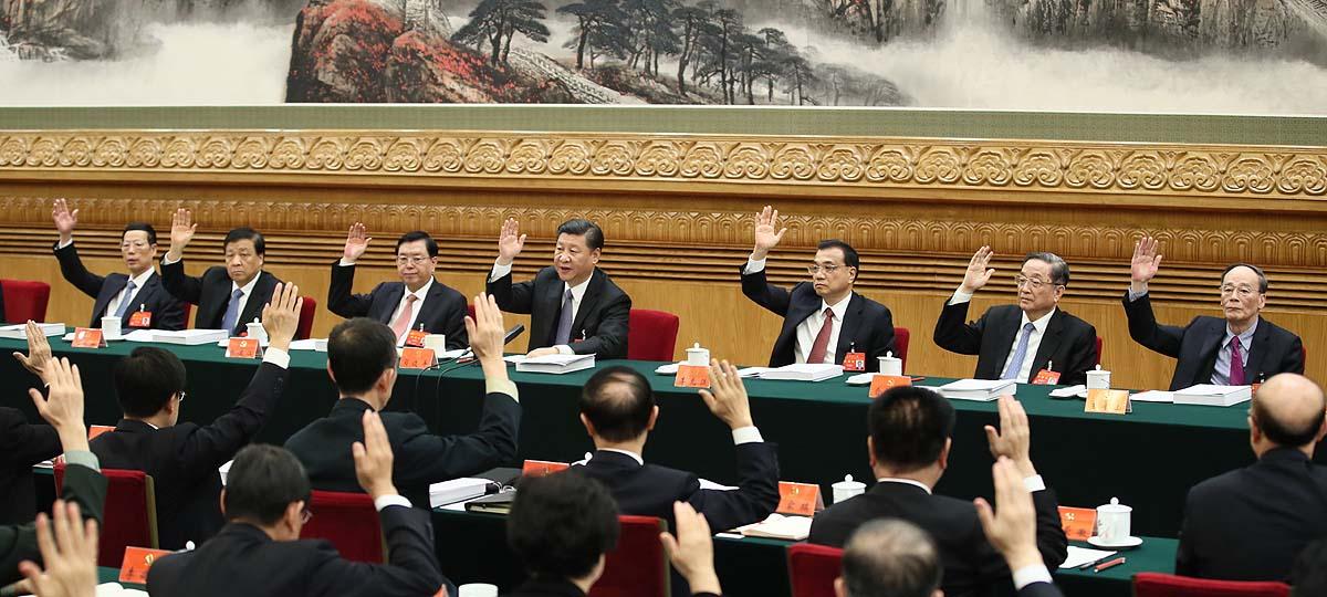 El presídium del XIX Congreso Nacional del PCCh sostiene su cuarta reunión