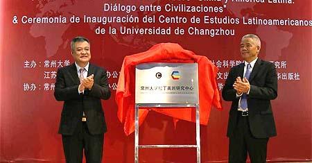 Resultado de imagen para estudios latinoamericanos en china