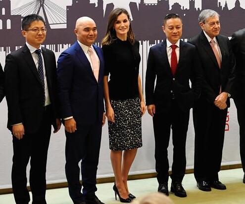 Premian en España a 4 empresarios chinos por