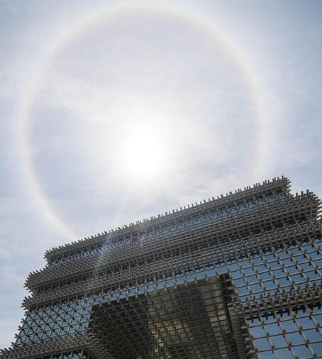 Vista del halo solar sobre la ciudad de Kunming