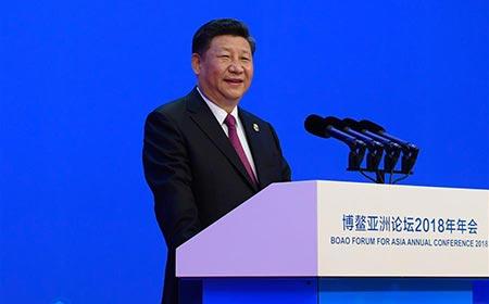 Comienza ceremonia inaugural del Foro Boao, Xi pronuncia discurso