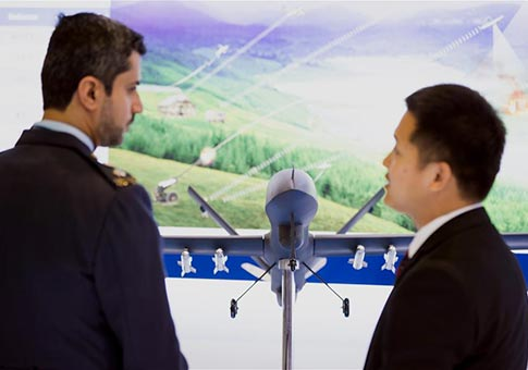 "Exhibición ""Defensa de China"" en evento Servicios de Defensa Asia 2018 en Malasia"