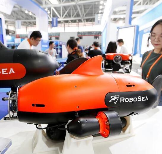 Exposición Internacional de Ciencia y Tecnología Oceánica de Qingdao