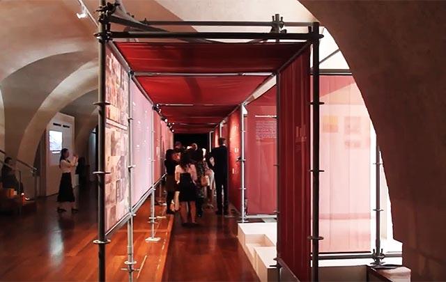 Diseño chino premiado con mención honorífica en la London Design