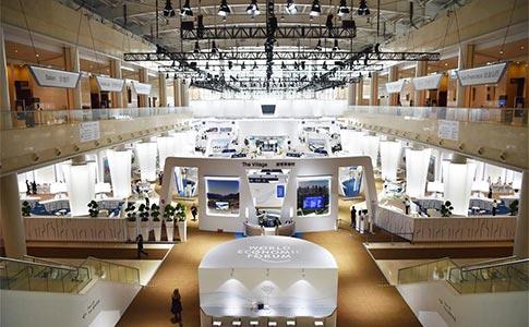 Foro Davos de Verano 2018 se concentrará en sociedad innovadora