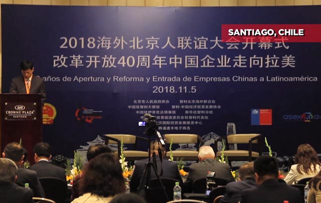 Conferencia Beijing Mundial 2018 en Chile celebra apertura china