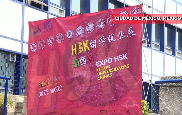 Estudiantes mexicanos se interesan por oferta educativa en universidades chinas