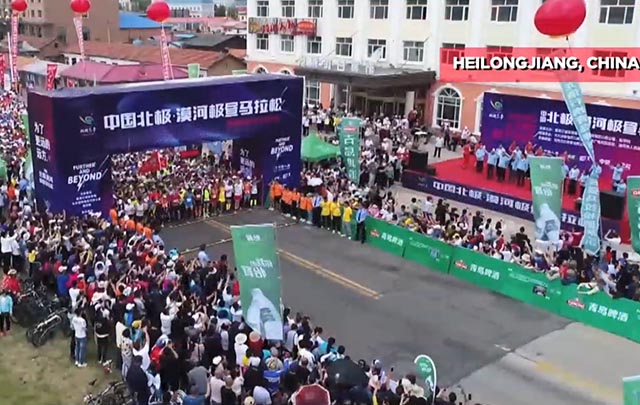 Arranca maratón Mohe en el noreste de China