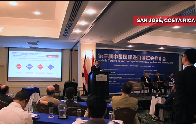 China presenta la tercera Expo Internacional de Importaciones de China en Costa Rica