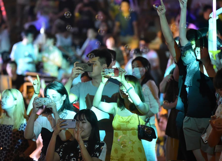 "Fiesta musical de otoño ""Cosmic Party Center 2.0"" se lleva a cabo en Tianjin"