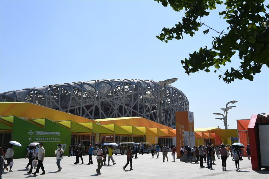 CIFTIS se lleva a cabo en Beijing