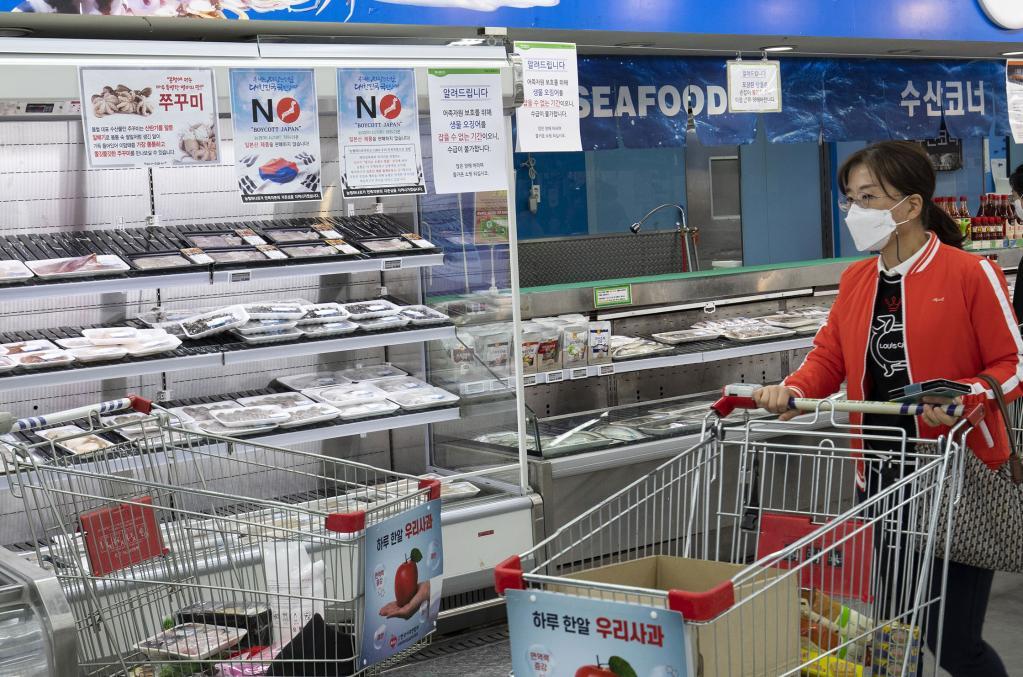 Letreros y carteles para boicotear productos japoneses en supermercado en Seúl